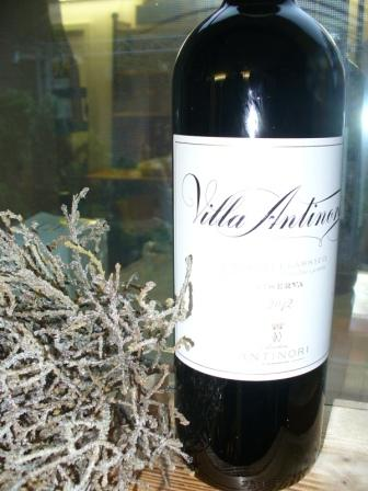 Villa Antinori Wine For Sale